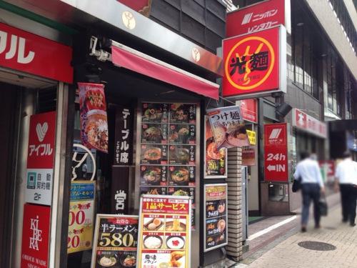 東京とんこつラーメンの代表格!「光麺 高田馬場店」