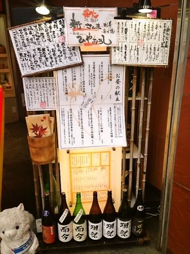 高田馬場の居酒屋ランチでここは外せない!「にんじんや 高田馬場店」