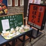 毎日カレーライス食べ放題!「祭ばやし」の500円ランチ。なんとドリンクバー付き!