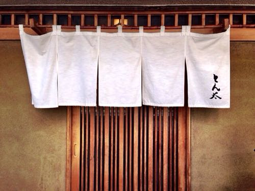 白い衣の絶品とんかつ!高田馬場のとんかつの名店「とん太」