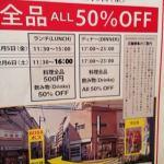 「タイレストランBOSS 本店」が店舗移転!12月5日に新店舗オープン!