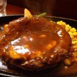 洋食屋さんのチーズハンバーグ!「キッチン谷沢」に訪問
