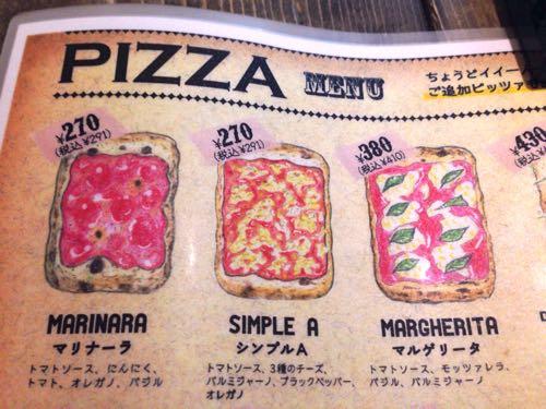 エー ピッツァ 高田馬場店のピザは270円から