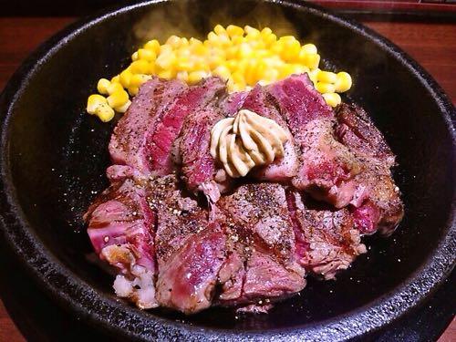 ワイルドステーキ 300g(1,200円)