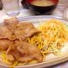 昔ながらの洋食屋さん「洋庖丁 高田馬場店」でパワーランチ!