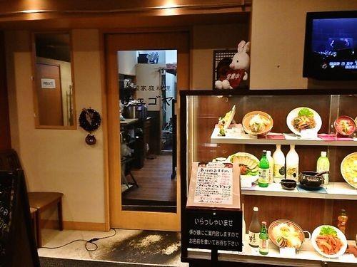 韓国家庭料理「チェゴヤ 高田馬場店」でお願いランキング第1位のパルガン麺を初体験!