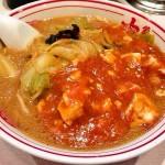 高田馬場に行ったら一度は食べてほしい!辛うまラーメン「蒙古タンメン中本 高田馬場店」
