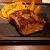 【閉店】3/7オープンの「ゴッチーズビーフ 高田馬場店」に行ってきたよ!熟成牛ステーキ専門店の評価は?
