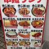 「串鐡 名店ビル店」にランチに行くなら12:00〜12:30は避けた方が良いかもです。