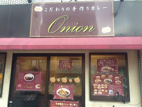 欧風カレーが美味しいよ!こだわりの手作りカレー「オニオン」