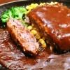 【閉店】「ステーキ&カフェ ケネディ 高田馬場店」で500円のハンバーグランチ!