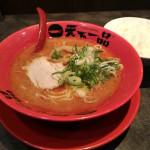 【閉店】「天下一品 高田馬場店」限定メニューの『ガオランマ』を初食!