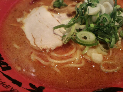 ガオランマの赤いスープ