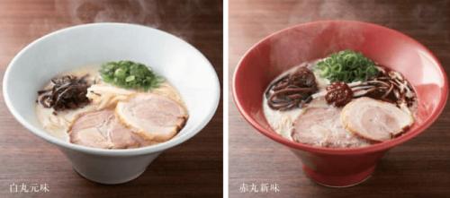 無料で食べられるラーメンは「白丸元味」と「赤丸新味」の2つ。