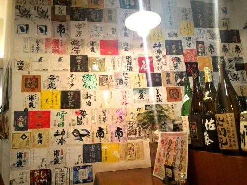 店内を見回すと日本酒のラベルがズラリ