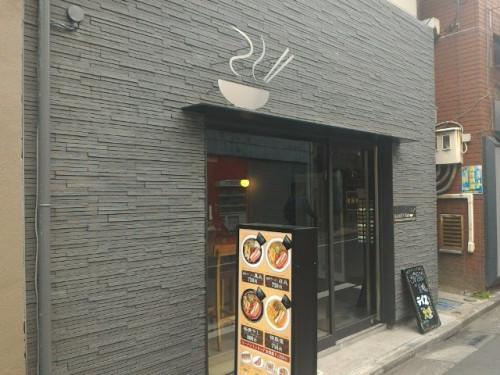 【2016年1月オープン】さかえ通りの「RAMEN マッハ」へ行ってきました!天下一品好きにはおすすめ。