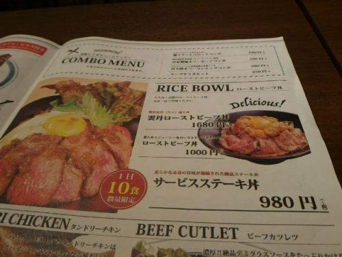 わたしは1日10食限定のサービスステーキ丼(980円)をオーダー!