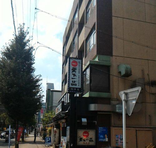 「一乗寺木ノ本町」のバス停からは徒歩3分程で着きました。