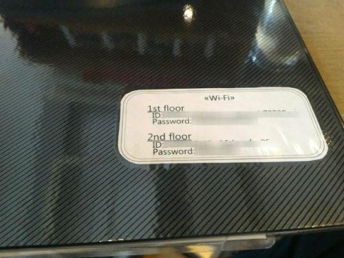 Wi-Fi情報